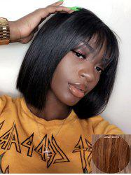 Короткие Прозрачный Bang Straight Bob Capless Human Hair Wig -