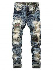 Retro Camo Patch Straight Jeans -