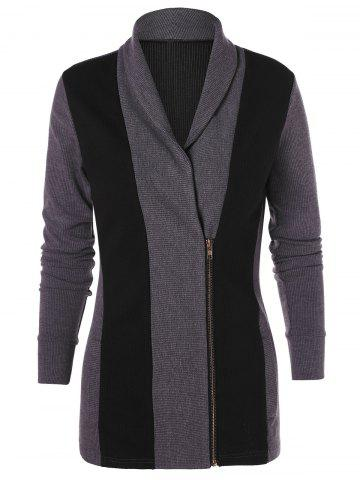 Two Tone Zip Up Knit Cardigan