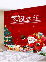 Christmas Elk Sleigh Print Tapestry Wall Hanging Decoration -
