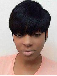 Oblique Fringe Capless Human Hair Short Straight Wig -