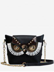 Owl Shape Chain Crossbody Bag -