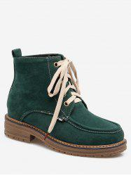 Plus Size Suede Lace Up Short Boots -