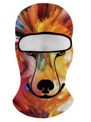 Colored Wolf Printing Windproof Ski Cap -