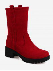 Plus Size Suede Mid Calf Boots -