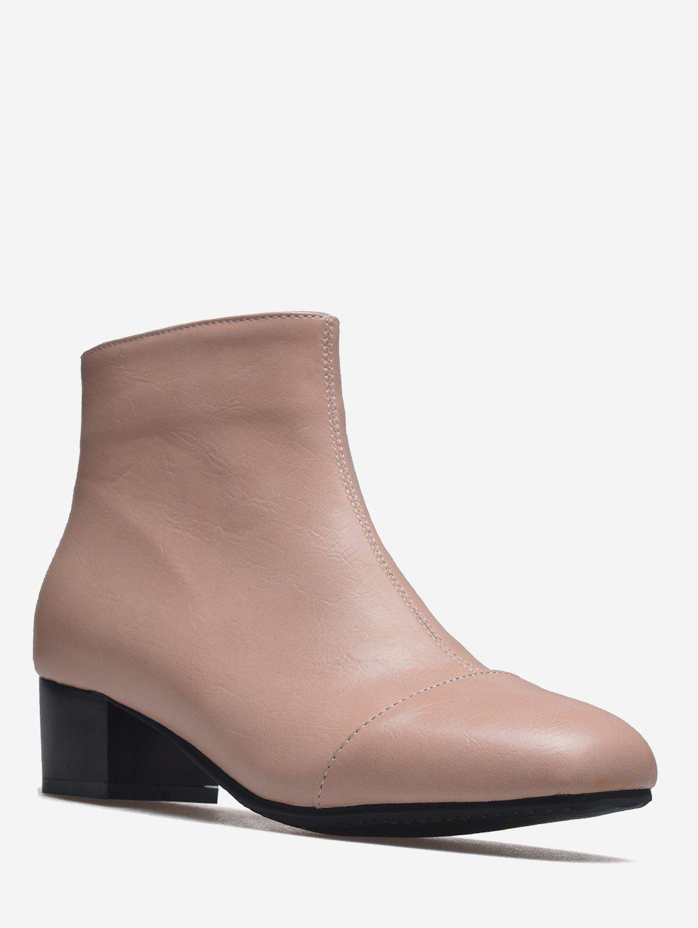 Affordable Plus Size Square Toe Ankle Boots