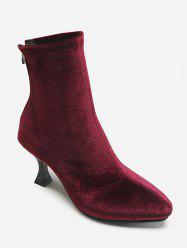 Pointed Toe Suede Mid Calf Boots -