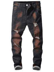 Zipper Fly Retro Paint Ripped Jeans -