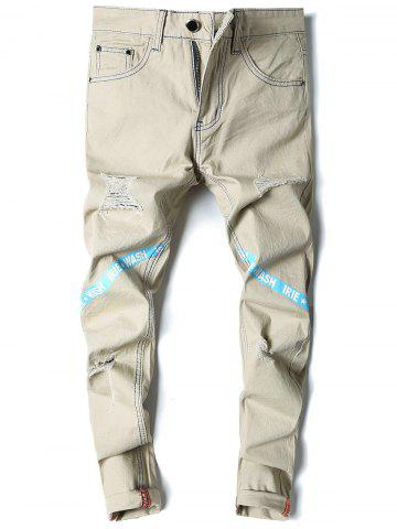 Solid Color Distressed Graphic Print Jeans