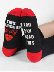 IF YOU CAN READ THIS Embroidered Mid Calf Socks -