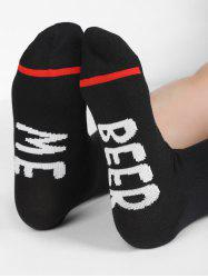 BEER ME Winter Mid Calf Socks -