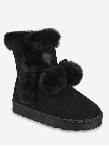 Lacing Ball Faux Fur Suede Snow Boots