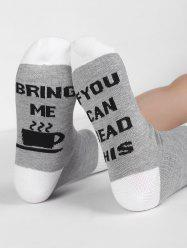Letter Print Contrast Graphic Socks -