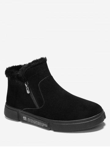 Chinese Letter Pattern Zipper Fluffy Ankle Boots