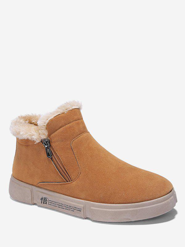 Trendy Chinese Letter Pattern Zipper Fluffy Ankle Boots