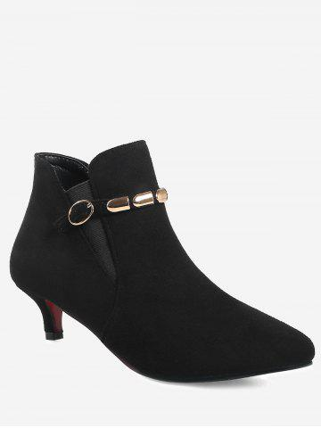 Plus Size Pointed Toe Ankle Strap Boots