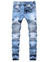 Zipper Embellished Stretchy Jeans -