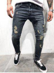 Distressed Zip Fly Skinny Jeans -