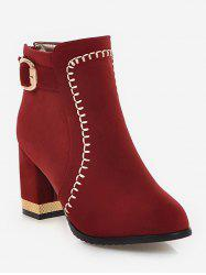 Plus Size Belt Buckle Chunky Heel Boots -