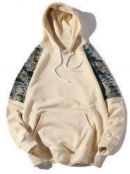 Spoondrift Embroidery Hooded Sweatshirt -