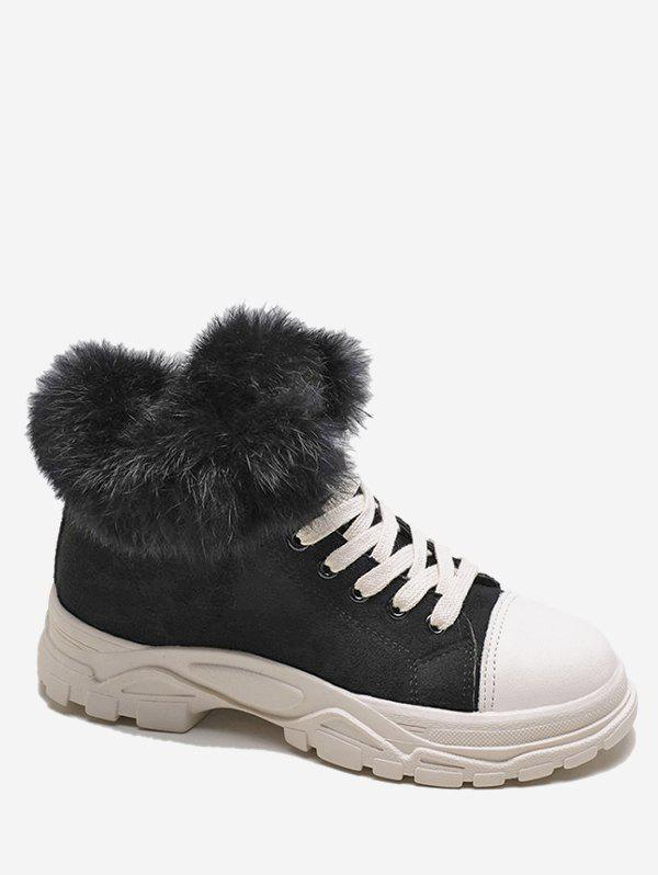 Unique Faux Fur Lacing Leopard Platform Sneakers