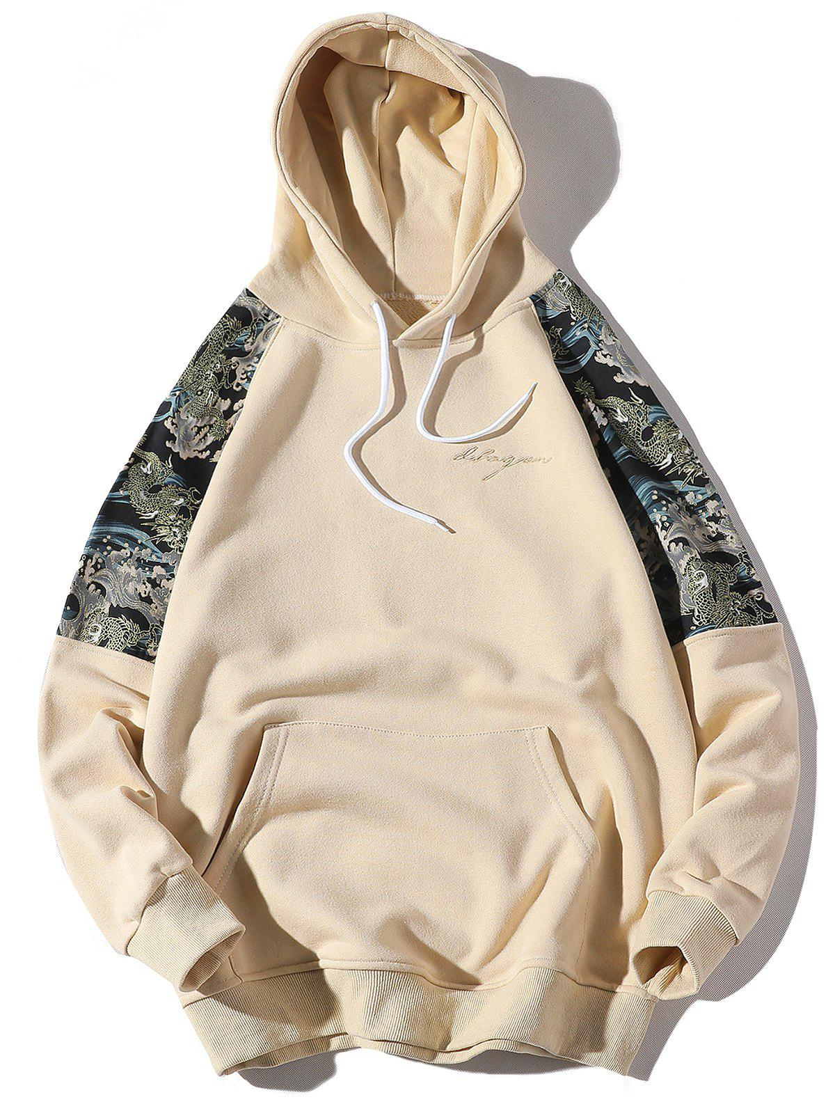Store Spoondrift Embroidery Hooded Sweatshirt