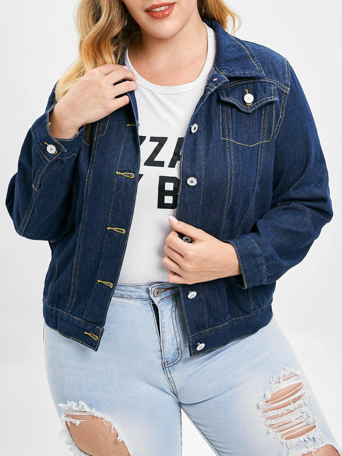 Chic Plus Size Denim Jacket
