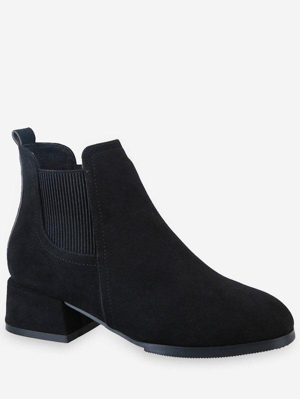 Cheap Chunky Heel Ankle Chelsea Boots