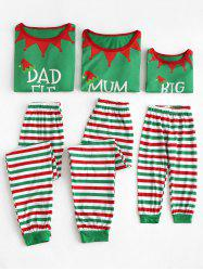 Christmas Elf Matching Family Pajamas -