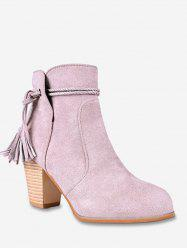 Fringe Detail Suede Chunky Heel Boots -