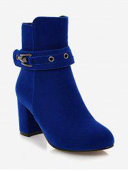 Plus Size Buckle Strap Heeled Ankle Boots -