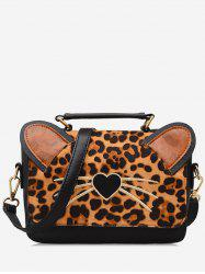 Leopard Cat Pattern Crossbody Bag -