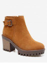 Plus Size Buckle Detail Heeled Ankle Boots -