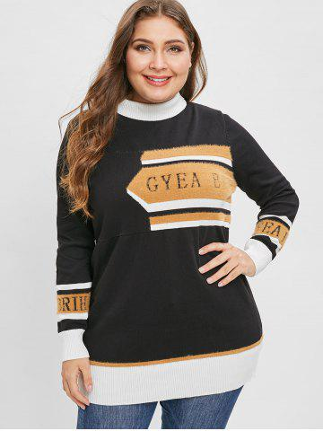 Plus Size High Neck Graphic Longline Sweater