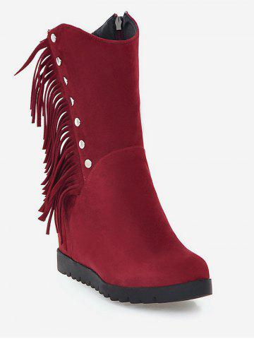 Plus Size Hidden Wedge Fringed Mid Calf Boots