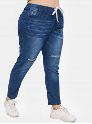 Plus Size Drawstring Jeans with Ripped -