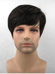 Oblique Bang Short Straight Synthetic Wig for Men -