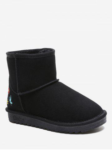 Floral Embroidery Suede Snow Boots