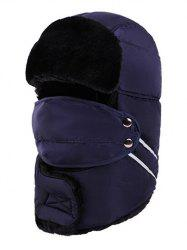 Winter Warm Outdoor Windproof Trapper Hat -