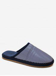 Stripe Print Indoor Winter Slippers -