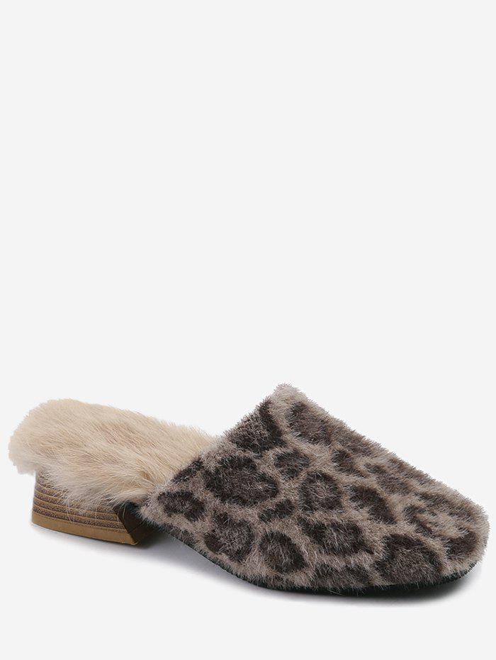 Chic Leopard Print Fuzzy Slippers