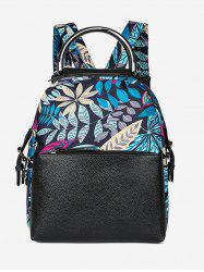 Statement Floral and Star Pattern Backpack -