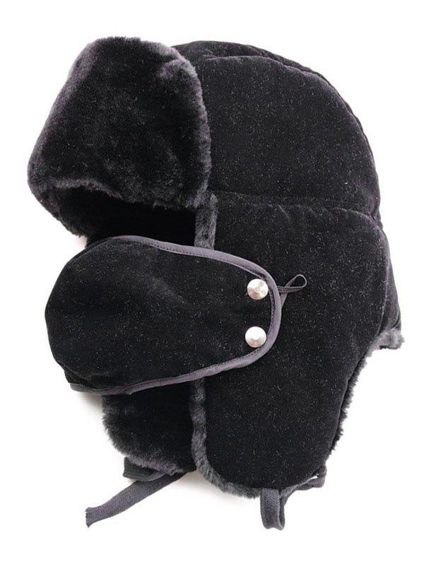 Fashion Winter Thicken Windproof Mask Trapper Hat