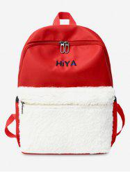 Plush Leather Letter Printed School Backpack -