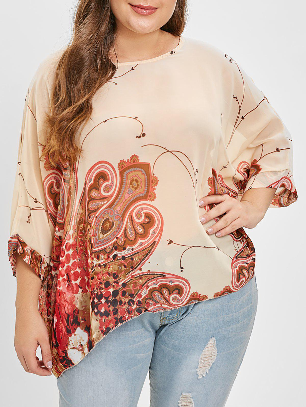 Hot Plus Size Scoop Neck Dolman Sleeve Women's Casual Blouse