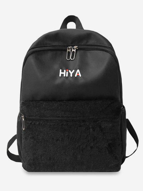 Fancy Plush Leather Letter Printed School Backpack
