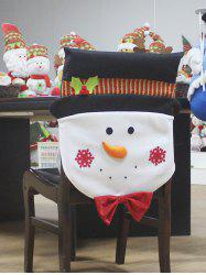 Christmas Theme Pattern Chair Cover -