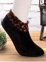 Leopard Print Non-Slip Indoor Floor Socks -