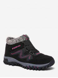 Faux Fur Winter Outdoor Walking Shoes -