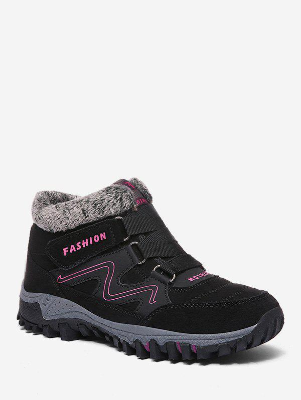 Fancy Faux Fur Winter Outdoor Walking Shoes